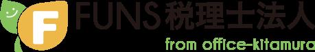 ロゴマーク FUNS税理士法人★ファンズグループ 加須・久喜・春日部・古河エリアの会計事務所